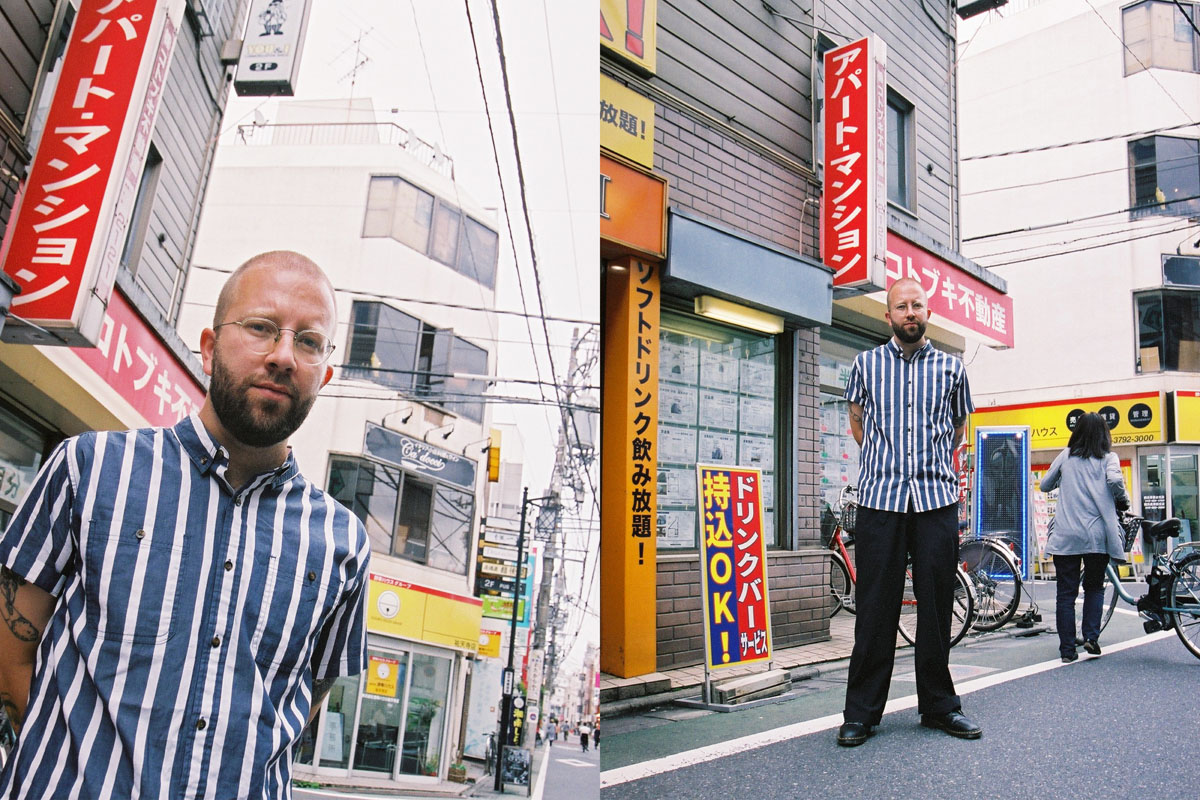 move-with-lee-in-tokyo
